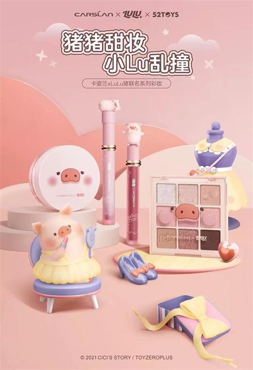 CLE中国授权展专访52TOYS 用收藏玩具表达中国文化