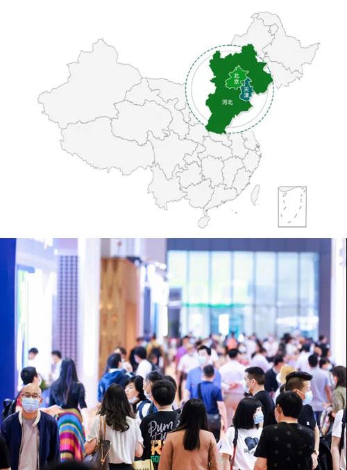 2022TCE服装定制展北京站,破关时刻!