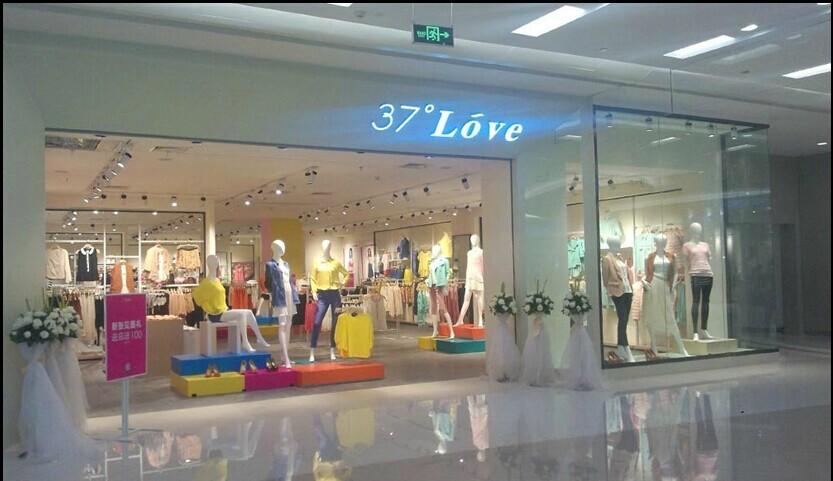 37°love-14119-店铺形象图片