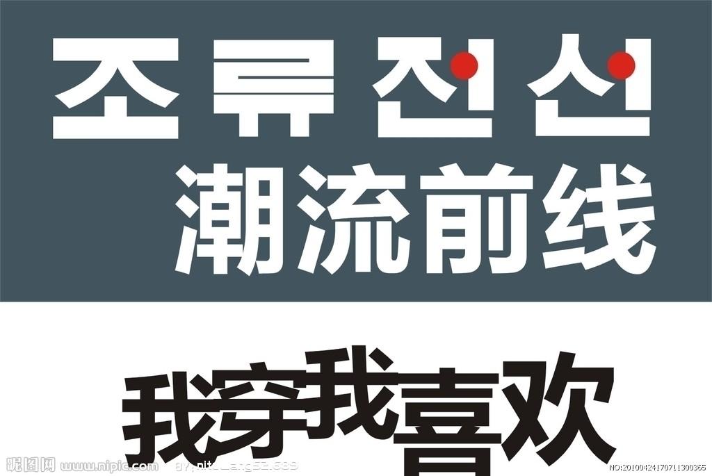潮流前线贵州分公司