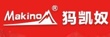 杭州犸凯奴户外用品有限公司