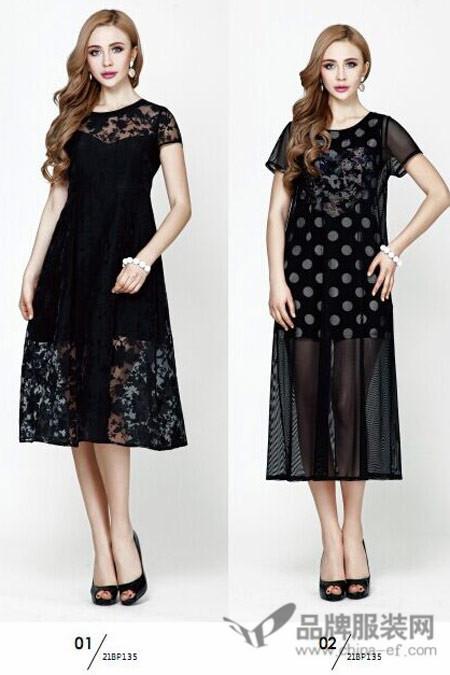 艾米尚女装2015春夏新品