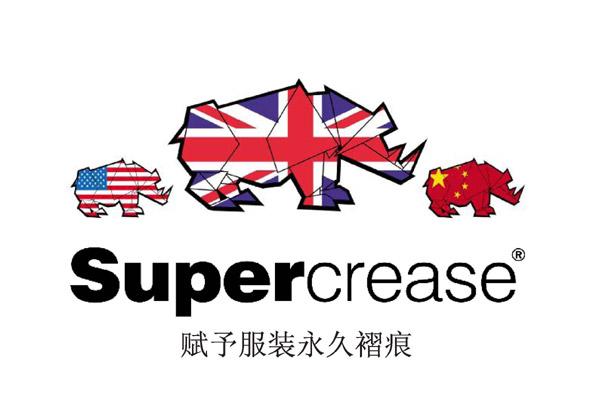 犀牛褶Supercrease服装定型剂产品