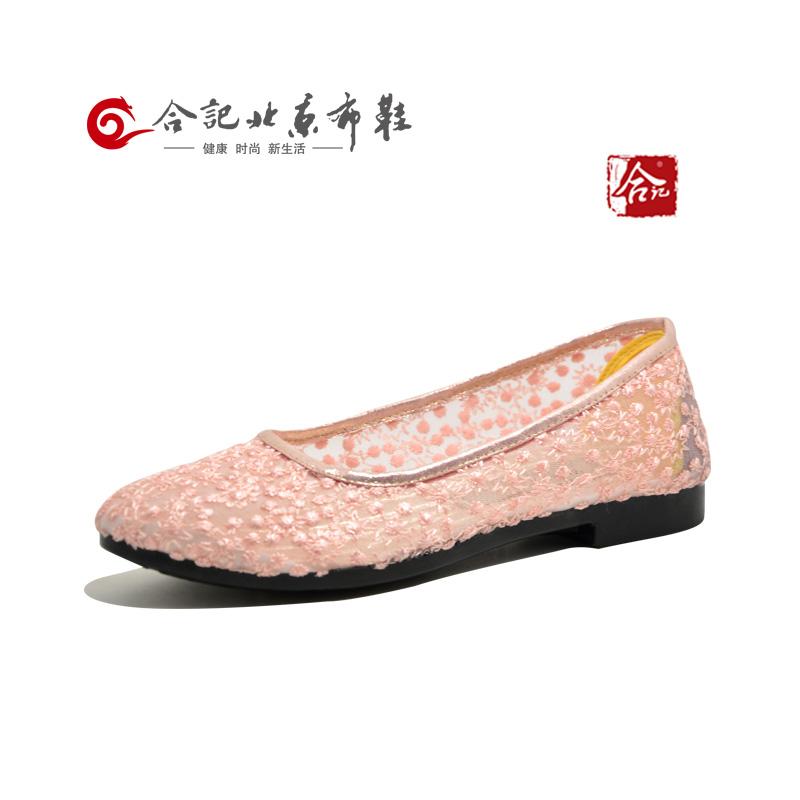 老北京布鞋加盟_老北京布鞋加盟熱門廠家推薦:福聯升鞋業