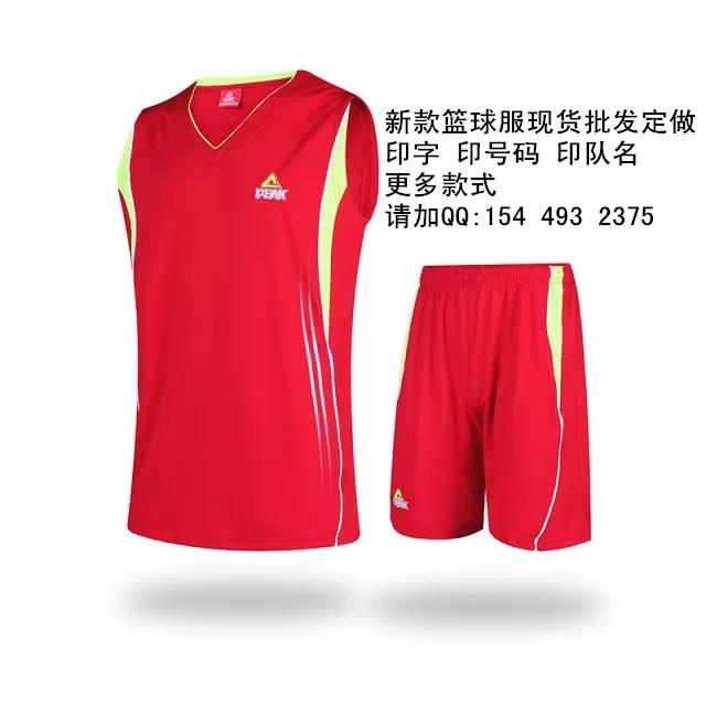龙岗篮球服批发 龙岗篮球服定做 龙岗篮球服印制