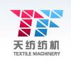 天长市恒天纺织机械有限公司
