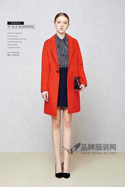 SHY SPRING春晗女装2015秋冬新品