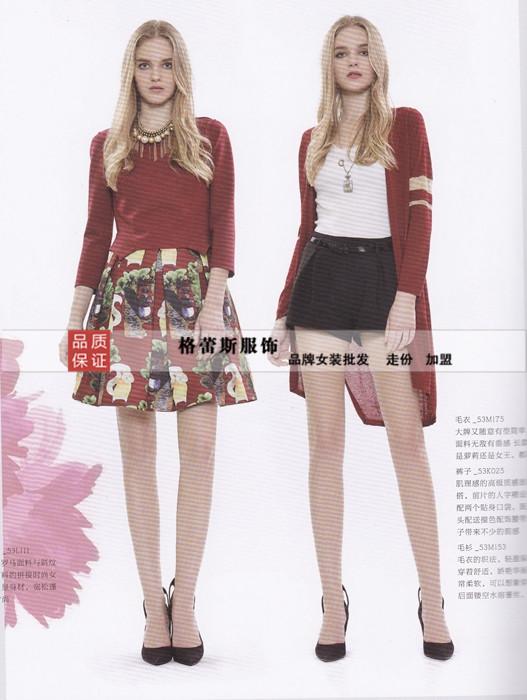 欧时力同款品牌女装折扣批发年底厂家直销代卖