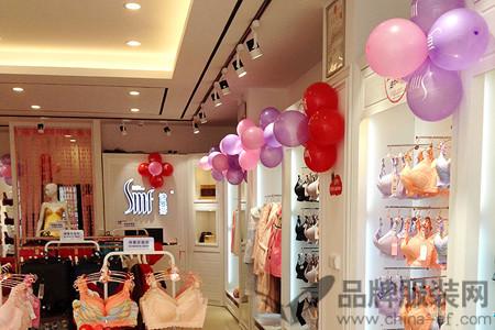 云南首家分店开业