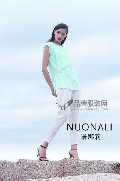 诺娜莉NUONALIE女装2016春夏新品