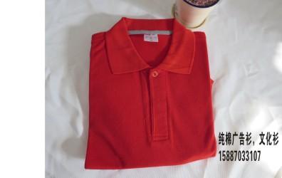 楚雄广告衫批发永胜T恤衫印字专业铸就品质