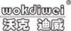 江西沃克迪威防护科技有限公司