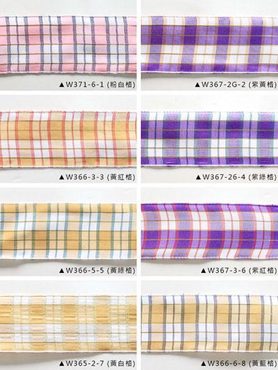 金纹粉色格纹丝带38mm【缎带王】包装织带彩带丝带W365