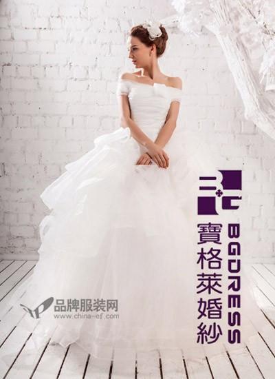 BDDRESS 婚纱/礼服