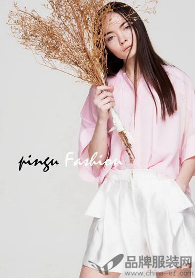 品谷PINGU女装2016春夏新品