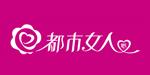 广州市曲线美内衣有限公司