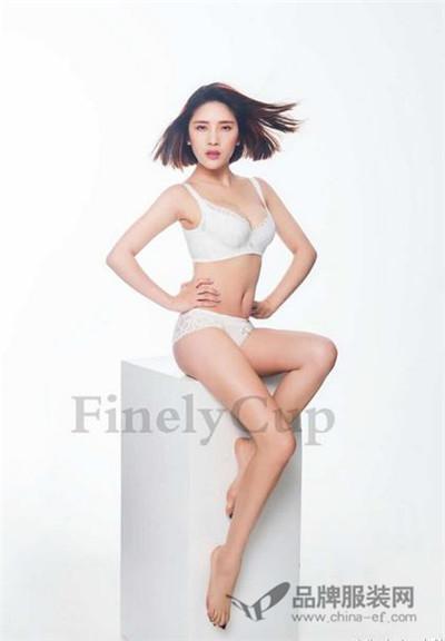 Finelycup内衣2016春夏新品