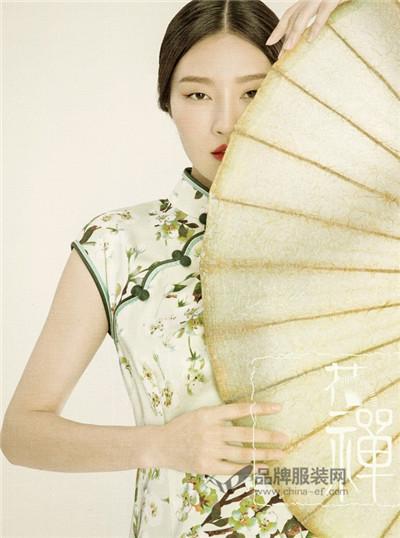 花禅女装2016春夏新品