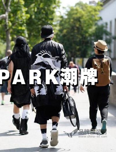 JPARK休闲2016新品