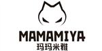 玛玛米雅服装有限公司