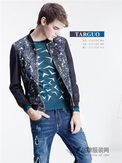 它钴TARGUO男装招商 商务休闲服饰