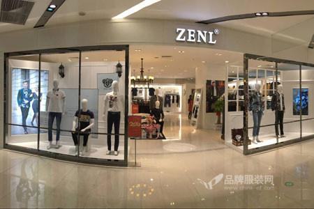 ZENL佐纳利店铺展示