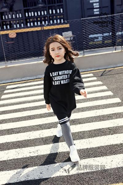 【小剧透】surprise!!!玛玛米雅新疆专卖店即将开业!