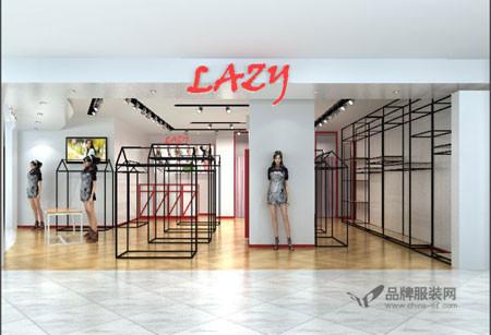 LAZY店铺展示