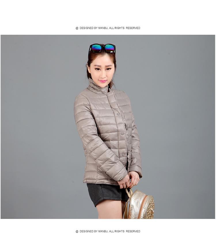 在路上户外2016秋冬新品 批发女式棉衣 韩版羽绒棉衣