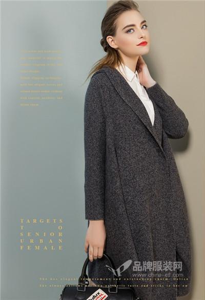弗卡女装  融合亚洲女性需求的欧式精品时装