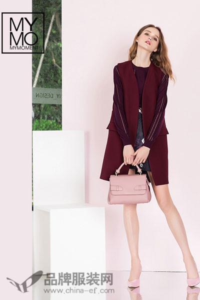 时尚马甲外套  酒红色 经典时尚 朗黛国际女装