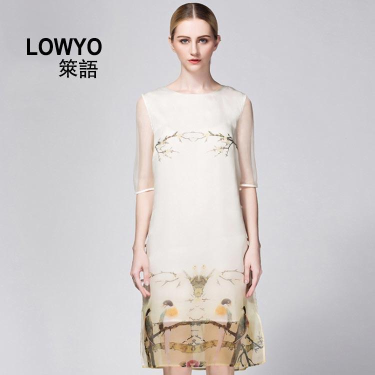 上海莱语智能科技有限公司裙/裤2016夏季新品