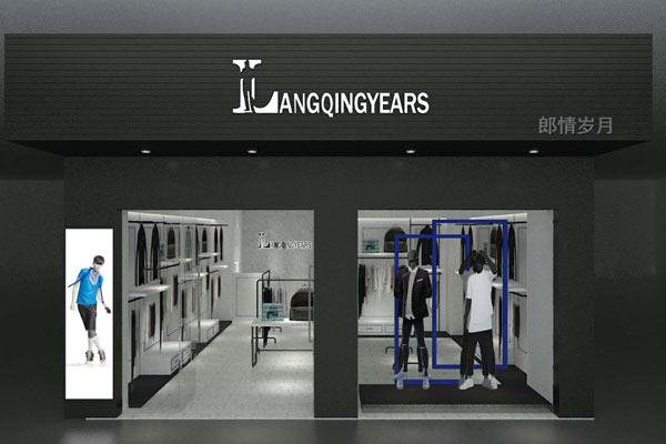 LANGQINGYEARS 店铺形象
