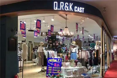 天悦Q.R&K CAST店铺展示