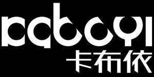 浙江卡布依服饰有限公司