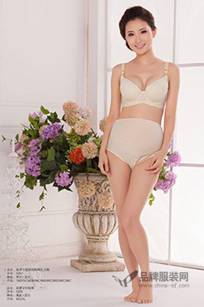 美丽孕季孕妇内衣2016新品