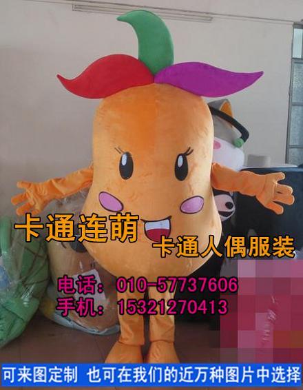 北京吉祥物人偶定制厂家|人物卡通服饰|体育盛会人偶
