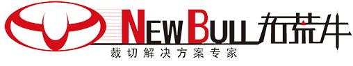 广东拓荒牛智能切割科技股份有限公司