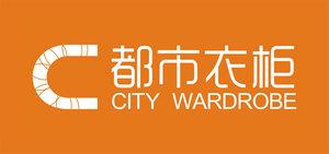 都市衣柜服饰连锁有限公司/广州座右茗贸易有限公司