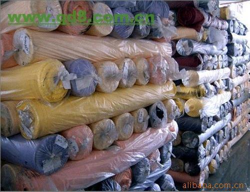 广州盛源纺织贸易责任有限公司