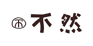 广州佰恩贸易有限公司