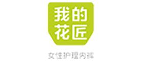 花匠(北京)护理用品有限公司