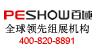 上海百域会展有限公司