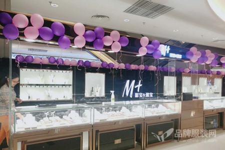 M&X彩宝&佛宝店铺展示