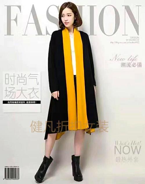 上海一线品牌凯伦诗秋冬装大衣外套库存折扣批发