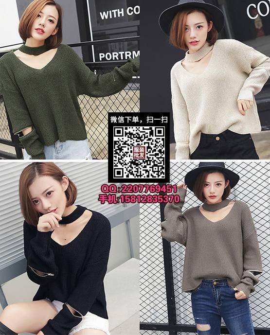 时尚韩版针织衫货源中长款套头针织衫批发网上爆款针织衫进货