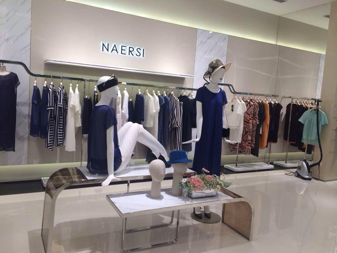 娜尔思第十代店铺形象