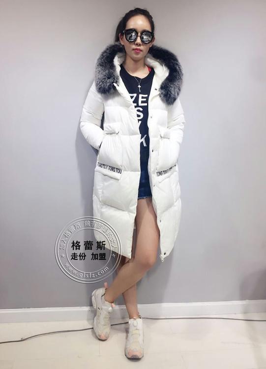 薇妮兰女装2016秋冬新品 羽绒服