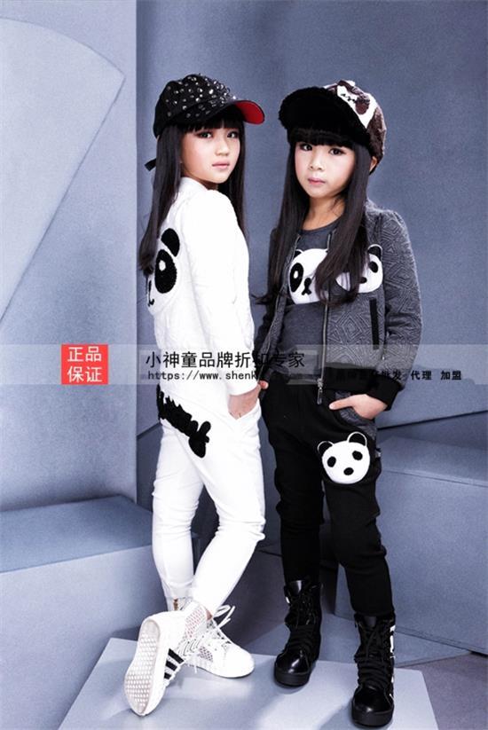 广州小神童服饰有限公司