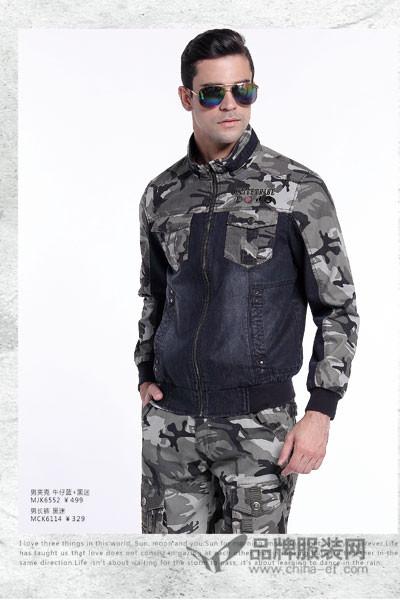 为追求时尚舒适的20-45岁时尚人士设计的中高档户外休闲品牌